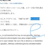 英和・和英辞書を最も楽に引ける便利ツール(英辞郎×StrokesPlus)