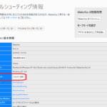 Waterfox(Firefox)でブックマークできない場合の対処方法